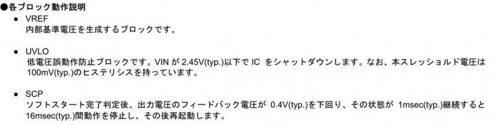 7D_block_discr