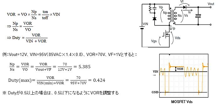 制限 回路 電流 電流制限器と漏電遮断器と配線用遮断器の違いを分かりやすく教えて下さい! 特に電流制限器と配線用遮断器の違いがよく分かりません
