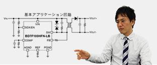 針對工業設備領域研發