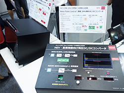 ceatec_report2017_power_img02
