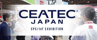 【CEATEC2018】「Move Forward WITH OUR SEMICONDUCTORS」Smart Society5.0時代を支えるロームの半導体技術