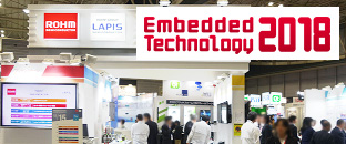 【Embedded Technology 2018】Semiconductor Solutions for Connected Industries
