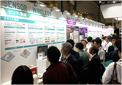 ceatec2019_power_img01