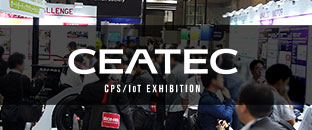 【CEATEC2019】「MOVE FORWARD!WITH OUR SEMICONDUCTORS」Smart Society 5.0時代を支えるロームの半導体技術